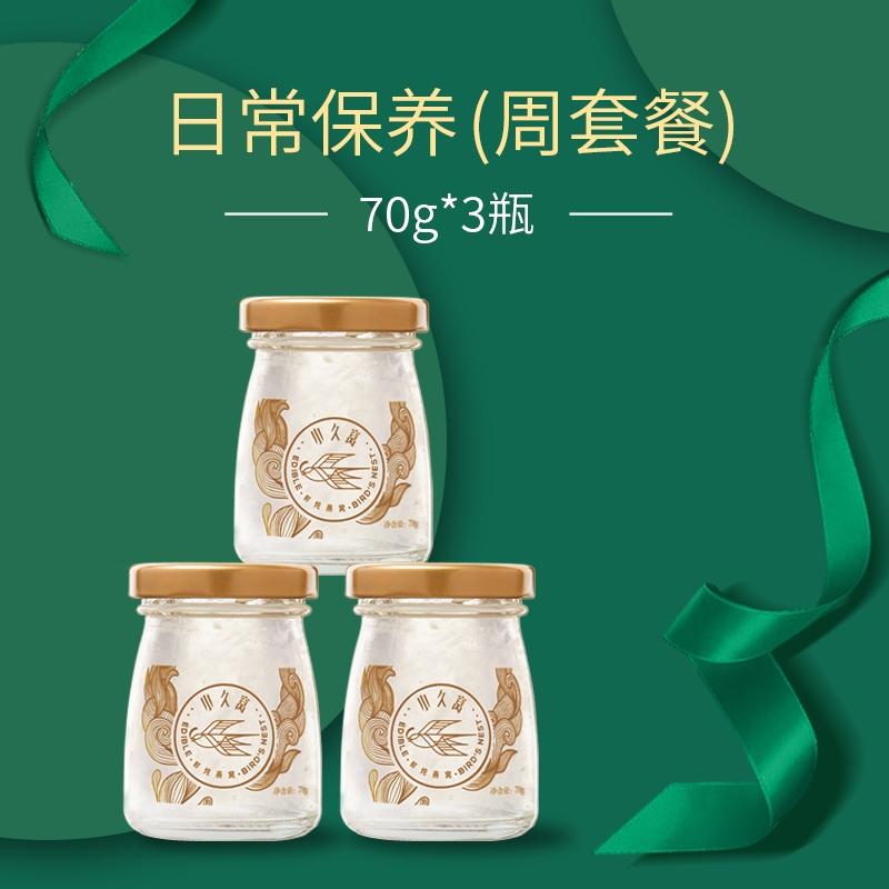 上海鲜炖燕窝498