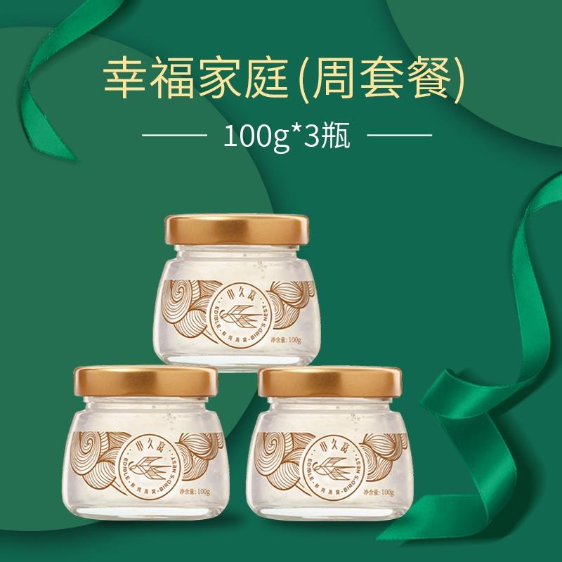 上海鲜炖燕窝698