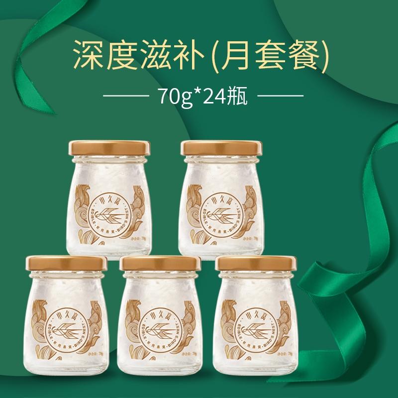 上海鲜炖燕窝3952